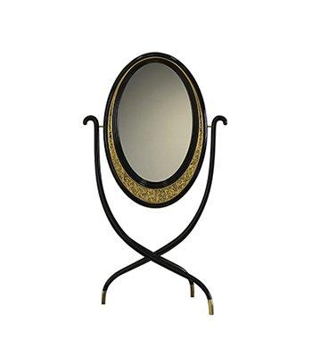 Viana Contemporary Floor Mirror