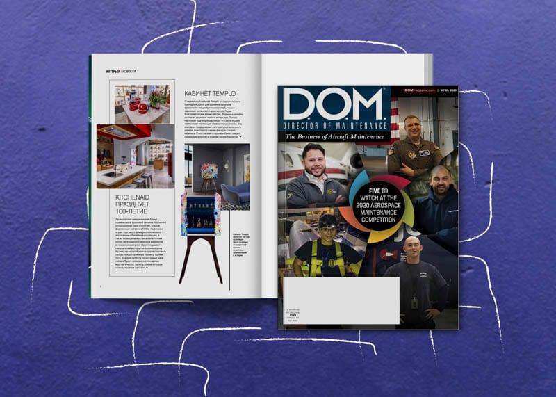 Dom Magazine 1