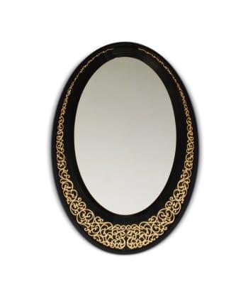 Viana Mirror